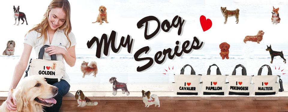 MY DOGシリーズ